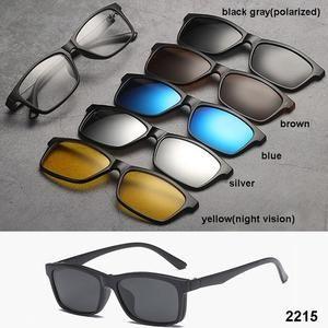Polarized Sunglasses Magnetic Clip 1
