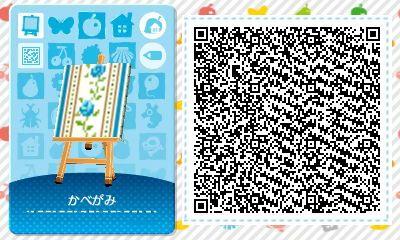 animal crossing white wallpaper qr codes
