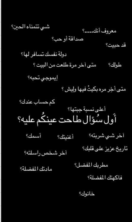 Pin By خانوني On M In 2020 Bff Quotes Laughing Quotes Wisdom Quotes