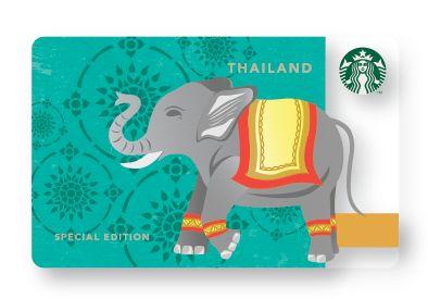 Special edition starbucks gift card designed for thailands 15th special edition starbucks gift card designed for thailands 15th anniversary starbucks card design pinterest starbucks gift card and starbucks negle Gallery