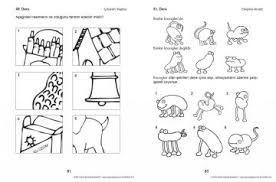image relating to Vale Design Free Printable Maze identify Vale Layout no cost printable maze ile ilgili görsel sonucu