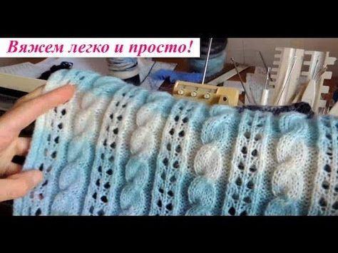 машинное вязание Pletení Na Stroji узоры круговое вязание A вязание