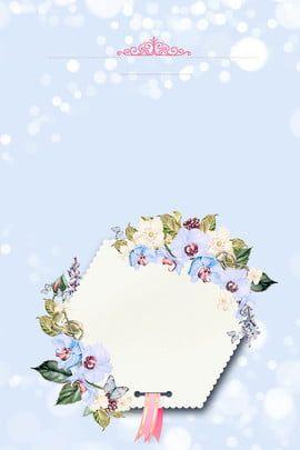 الجمالية الرومانسية النجوم الزفاف Wedding Star Wedding Wedding Stage