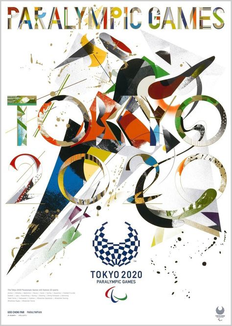 Tokyo 2020 Official Art Posters   The Tokyo Organising Committee of the Olympic and Paralympic Games