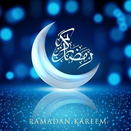كل عام وانتم بخير مبارك عليكم الشهر أعاده الله علينا وعليكم بالخير والمسرات هل هلالك يا رمضان ونور رمضان كريم Ramadan Karee Ramadan Kareem Ramadan Kareem