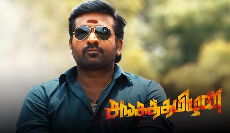 Watch Sangathamizhan Movie Teaser - CCE Gallery