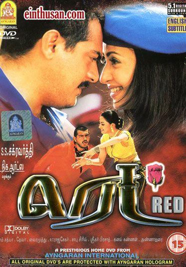 Red 2002 Tamil Movie Online In Hd Einthusan Ajithkumar Priya Gill Directed By Singampuli Music By Tamil Movies Online Movies To Watch Online Tamil Movies