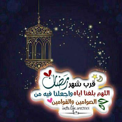 صور عن رمضان 2020 اجمل خلفيات رمضانية In 2021 Christmas Ornaments Holiday Decor Novelty Christmas