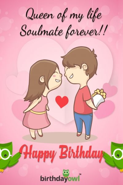 Wish Your Girl Friend Or Boy Friend On Her His Birthday To Make It