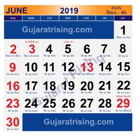 Catch Hindu Calendar June 2019 With Tithi Calendar June June
