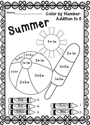 Great Maths Activity For Kindergarten Summer Color By Addition Kindergarten Math Activities Addition Kindergarten Kids Math Activities