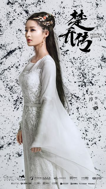 Princess Agents Li Qin Princess Agents Traditional Asian Clothing Princess