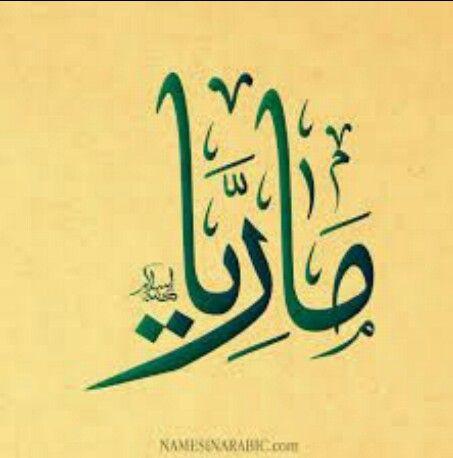 Pin By رموسي On الخط العربي Islamic Art Calligraphy Calligraphy Arabic Calligraphy