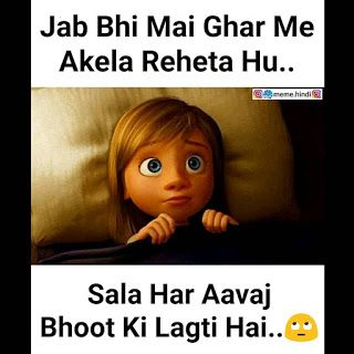 India Best Funny Memes In Hindi 2020 For Instagram Post Latest Funny Jokes Friends Quotes Funny Fun Quotes Funny