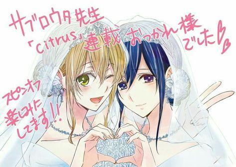 Citrus Saburo Uta Yuzu X Mei Wedding Happiness Citrus Happiness Mei Saburo Uta Wedding Yuzu Citrus Manga Citrus Yuri Anime