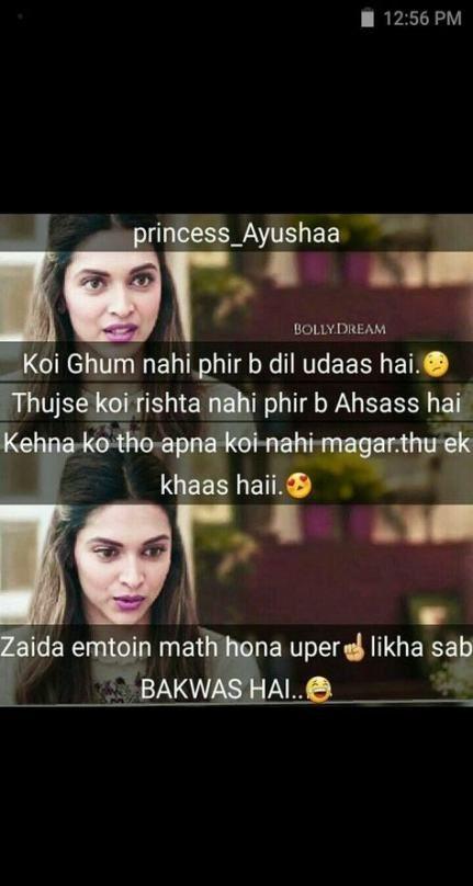 Funny Love Memes Hindi 35 Ideas For 2019 Funny Girl Quotes Friends Quotes Funny Girl Quotes