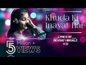 Khuda Ki Inayat Hai Sun Soniyo Sun Dildar New Romantic Full Lyrics Song Ssy Hd Creation Youtube Anamiya Khan Mp3 Song Mp3 Song Download Songs