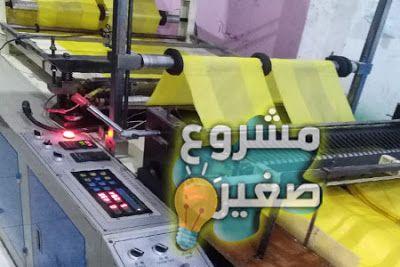 Pin On مشاريع صناعية