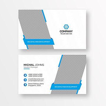 Shablon Vizitnoj Kartochki Business Card Template Card Template Vertical Business Cards