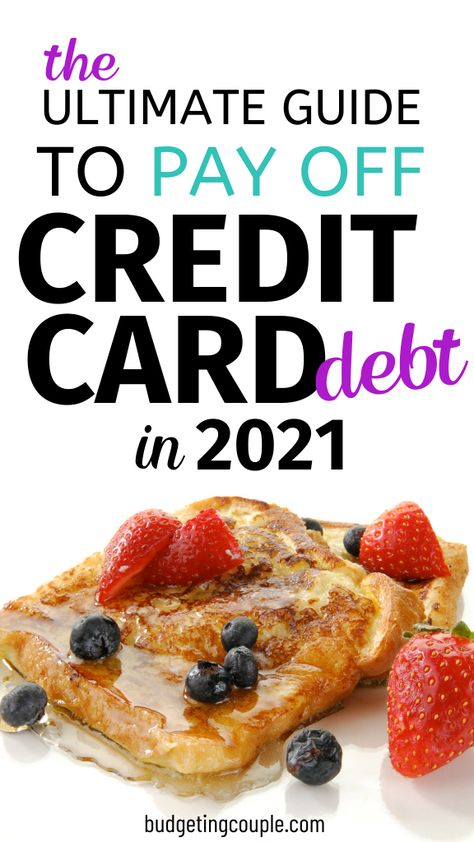 Ultimate Guide to Pay Off Credit Card Debt Fast (even if you're broke)