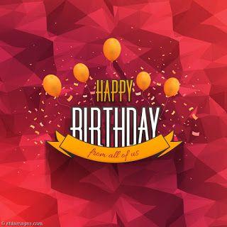 صور عيد ميلاد 2021 أجمل تهنئة عيد ميلاد سنة حلوة ياجميل Happy Birthday Greetings Birthday Greetings Happy Birthday