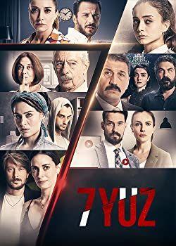 7yuz 2017 Film Dolunay Sinema