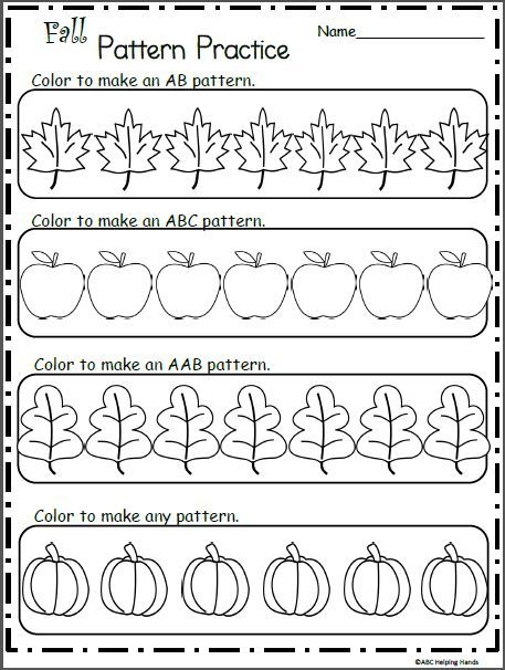 Make Fall Patterns Coloring Worksheet Fall Kindergarten Pattern Worksheets For Kindergarten Kindergarten Math Patterns