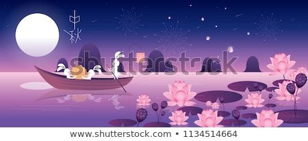 Mid Autumn Festival Mooncake Festival Greeting Card Banner Poster Template With Chinese Characters That Mean Mid Autum Mid Autumn Festival Mid Autumn Festival