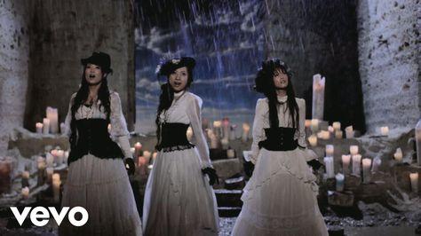 Невеста транс из японии
