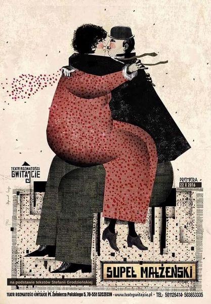 The Knot Of Matrimony Supel Malzenski Kaja Ryszard Polish Poster Pl Theatre Poster Polish Poster Theatre Illustration