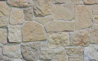 Bodega Natural Stone Wall Stone Wall Cladding Stone Fireplace Wall