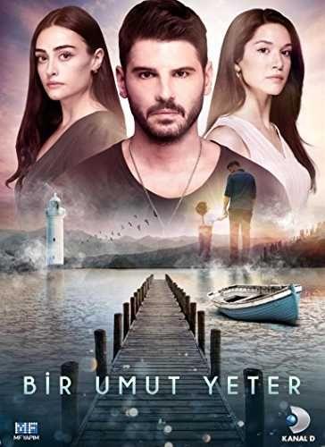 Bir Umut Yeter 2018 Hazal Subasi Animated Movie Posters Turkish Film Drama Tv Series