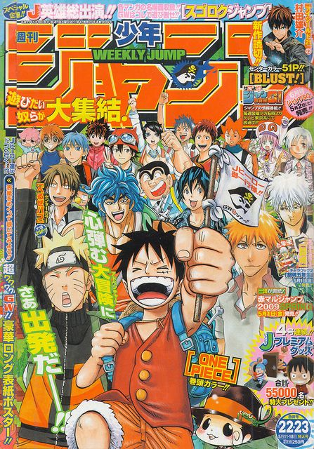 Read One Piece Chapter 540 : Infinte Hell - Where To Read One Piece Manga OnlineIf you're a fan of anime and manga, then you definitely know One Piece. It's a Japanese manga series by Eiichiro Oda, a world-renowned manga writer and il Manga Art, Anime Manga, Anime Art, One Piece Fr, Japanese Poster Design, Manga Covers, Anime Crossover, Bleach Anime, Poster Prints