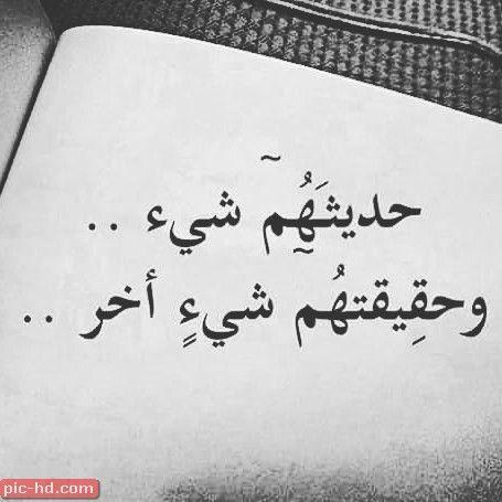 صور مكتوب عليها كلام حزين أجمل الصور الحزينة مع العبارات عن الفراق Messages Pics Arabic Calligraphy