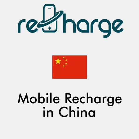 Mobile Recharge in China. Use our website with easy steps to recharge your mobile in China. #mobilerecharge #rechargemobiles https://recharge-mobiles.com/