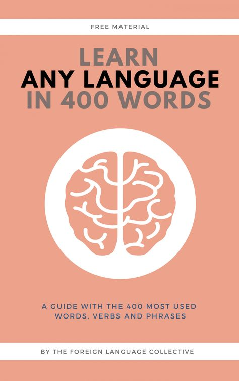 400 Words