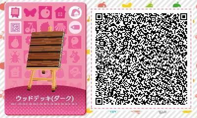 Animal Crossing Designs Wood Plank Design Brown Tile 1 Of 3