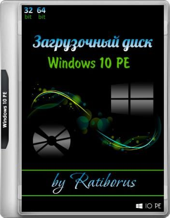 Windows 10 PE 1 2019 by Ratiborus (x86/x64/RUS) | KeeperLink о СОФТЕ