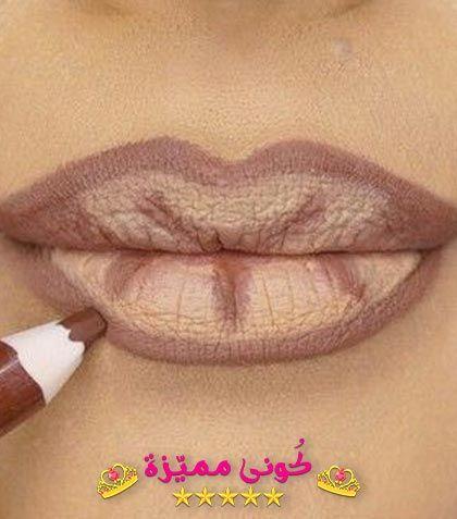 كونتور الشفايف بالفيلر و الليزر و المكياج الطريقة بالخطوات و الاسعار How To Contour Lips Using Filler Laser And Makeup Lip Contouring Lips Contour