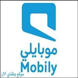 وظائف شاغرة بشركة موبايلي للإتصالات السعودية لحملة البكالوريوس In 2020 Tech Company Logos Company Logo Vimeo Logo