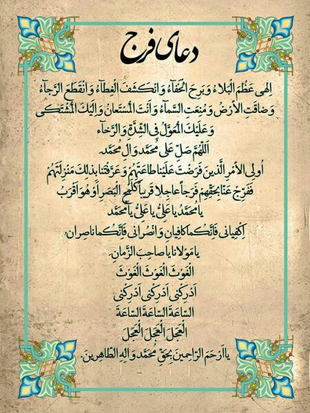 Pin By Abomohammad On دعاء ومناجات وذكر الله Islamic Pictures Bullet Journal Journal
