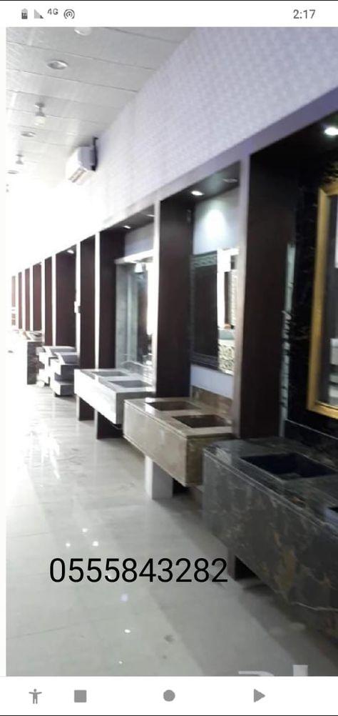 مغاسل رخام حمامات الرياض جديد Bathroom Bathtub