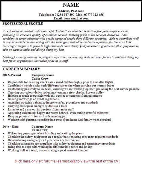 Sample Resume For Bank Jobs For Freshers – Fresher Resume Sample For ...