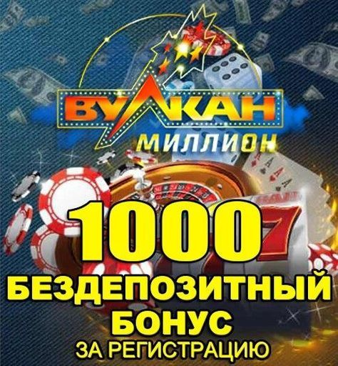 онлайн покер отзывы игроков