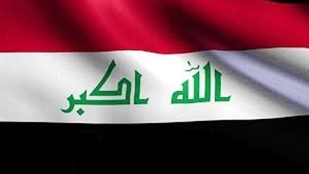 ایا میدانید در مرداد اوت رویدادها آغاز جنگ خلیج فارس پایان کنفرانس پتسدام در آلمان که در آن دولتهای فاتح در جنگ جهانی دوم مناطق زیر Iraq Visa Exit Stamp