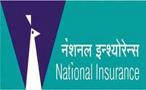 National Insurance Company Limited Nicl Is A State Owned General