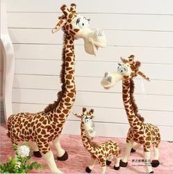 Inkless Baby Hand And Footprint Memory Kit Myshoppingspot 294071050671760540 Giraffe Toy Giraffe Giraffe Plush