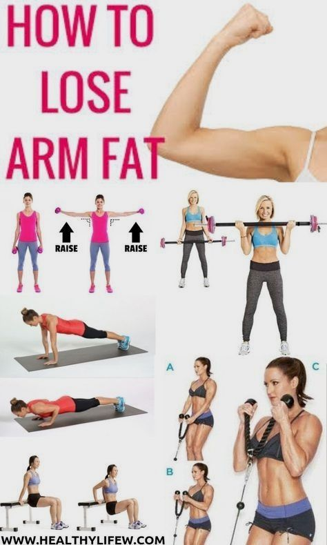 39ae8ab645b662bbb454051d11bc382c - How To Get Rid Of Lumpy Fat On Arms
