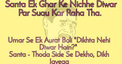 Funny Jokes In Hindi Jokes In Hindi With Images Tips In Hindi In 2020 Jokes In Hindi Jokes Funny Jokes In Hindi
