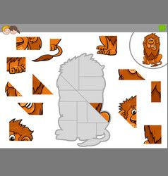 Jigsaw puzzle game with lion animal vector image on VectorStock
